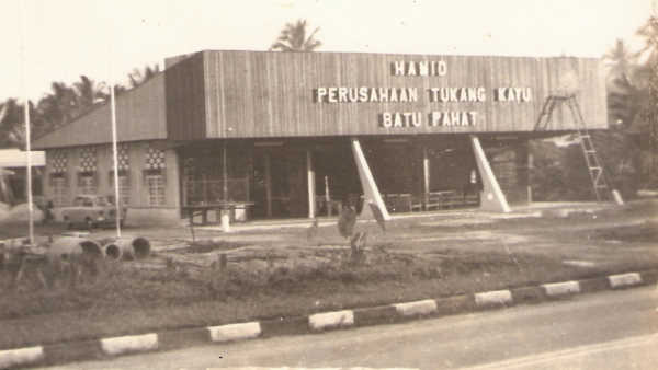 Hamid Perusahaan Tukang Kayu Batu Pahat 1970
